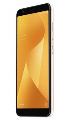 Mobilní telefon Asus ZenFone Max Plus M1 ZB570TL Gold