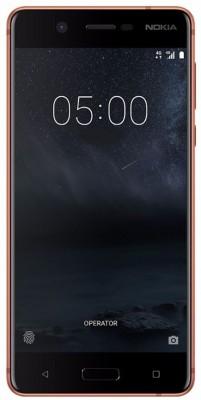 Mobilní telefon Nokia 5 Copper Single SIM
